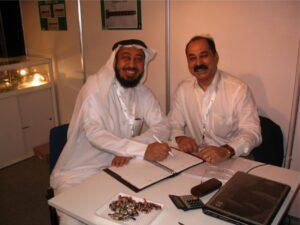 ARAB Health 2010 Dubai